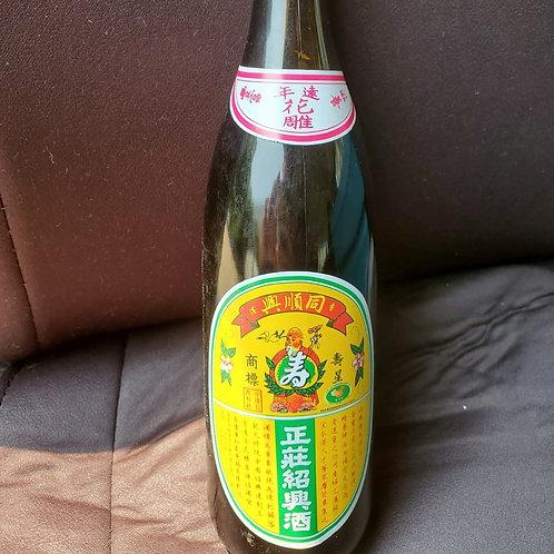 同順興紹興酒 (640ml)