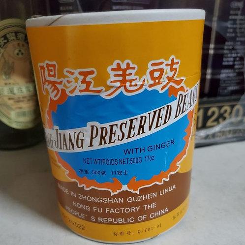 陽光豆豉 (500g)