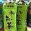 Thumbnail: 伊藤園日式綠茶 (500ml/1箱24枝)