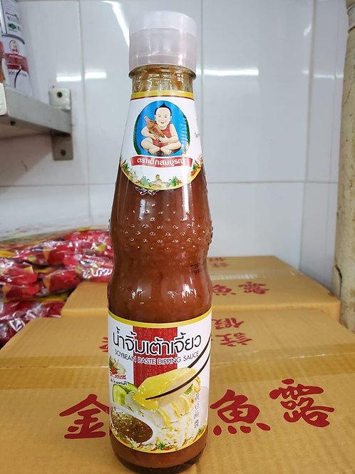 肥兒標海南雞醬汁