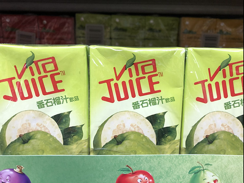 維他石榴汁 (250ml/1箱24包)