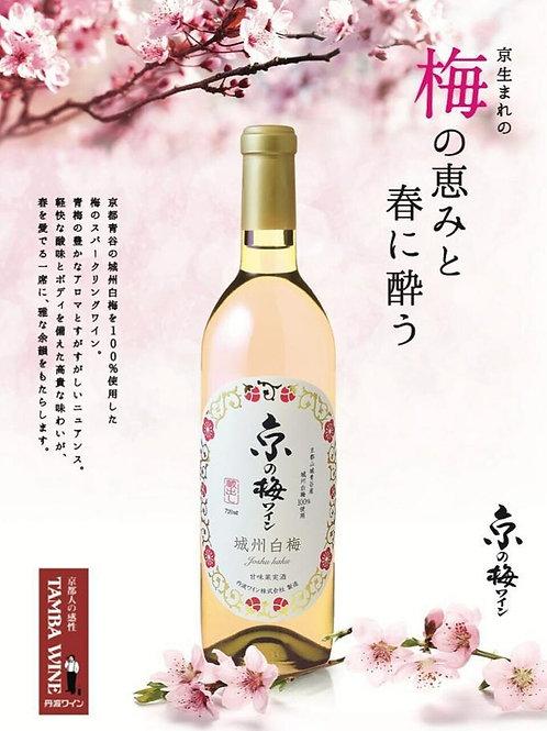 丹波京之梅酒 (720ml)