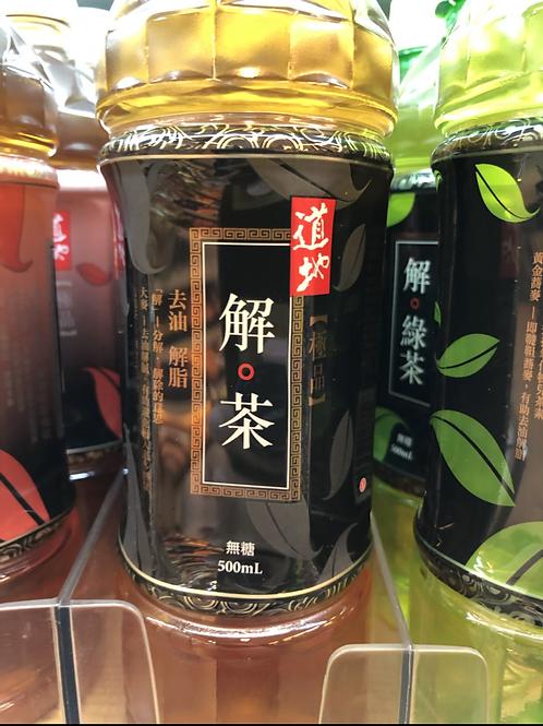 道地解茶 (500ml/1箱24枝)