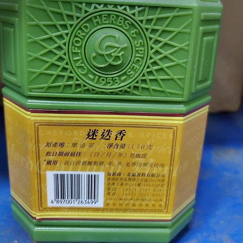 迷迭香 (香馥) (170g)