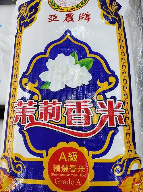 亞農牌香米 (25kg)