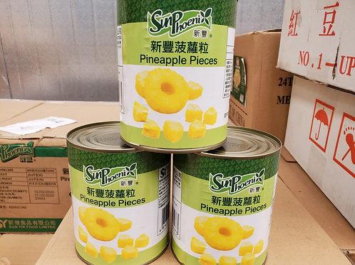 新豐菠蘿粒 (850g)