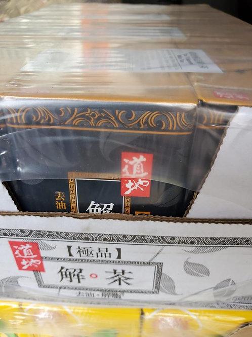 道地解茶 (250ml/1箱24包)