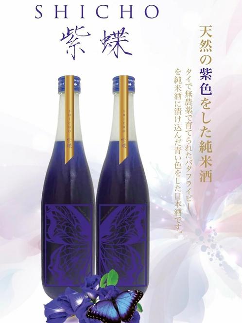 紫蝶 (720ml)