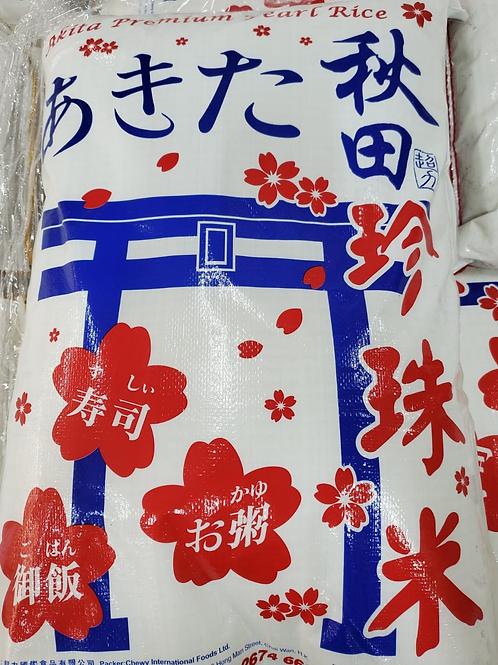 秋田珍珠米 (25kg)