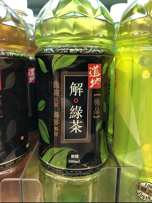 道地極品解綠茶 (500ml/1箱24枝)