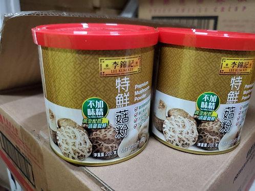 李錦記特鮮菇粉 (200g)