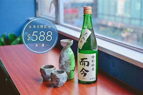 「而今」特別純米 (720ml)