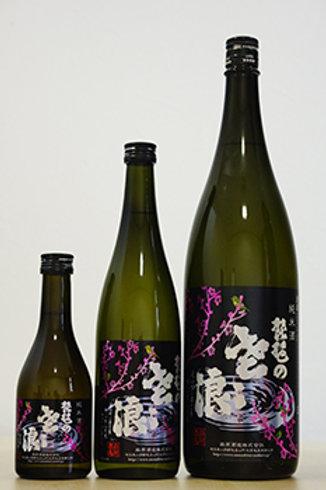 琵琶のささ浪 純米酒 梅 (300ml)