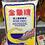 Thumbnail: 金象牌頂上茉莉香米 (8kg)
