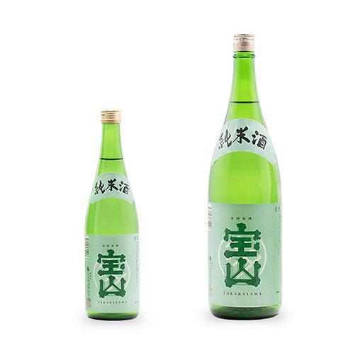 宝山純米酒 (720ml)