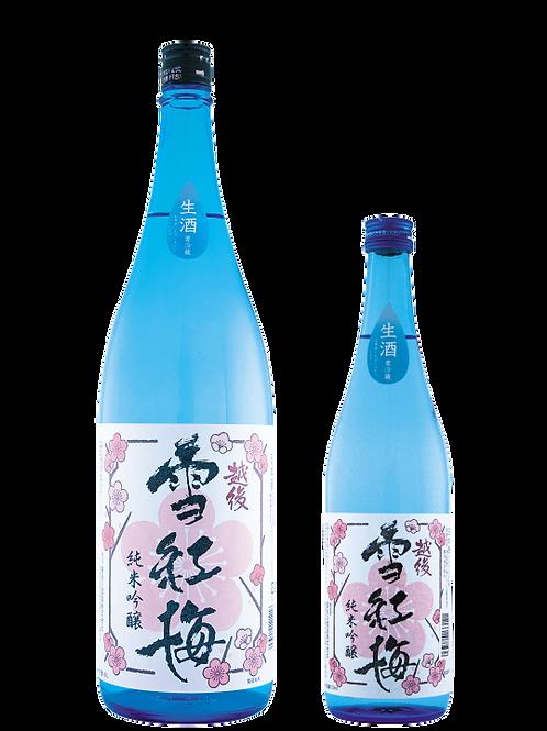 越後雪紅梅 純米吟釀 生酒 (720ml)