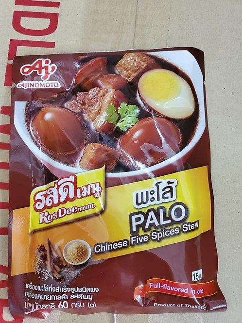 泰國滷水包 (60g)