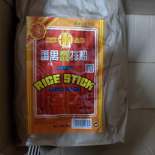 壽鵝牌高級水磨排粉 (3kg)