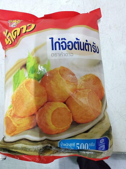 泰國炸雞丸 (500g)