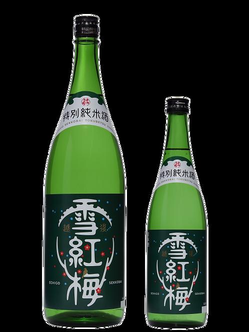 越後雪紅梅 特別純米 (1.8L)