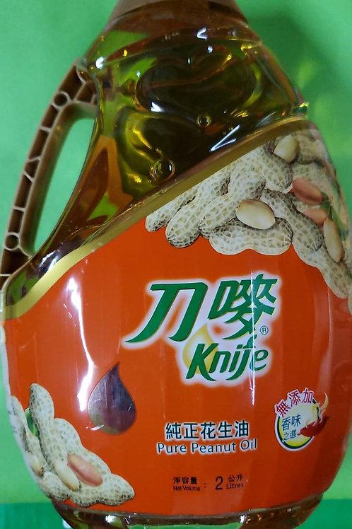 刀嘜花生油 (2L)