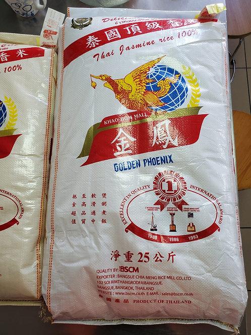 金鳳香米 (25kg)
