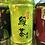 Thumbnail: 道地蜂蜜綠茶 (500ml/1箱24枝)