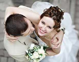 Pittsburgh Wedding DJ - Magic Moments DJ Service