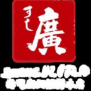 Logo_Hiro_CWB_Web_CL.png