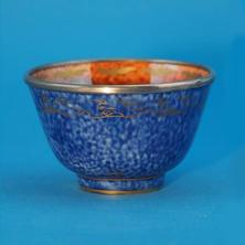 Lustre Bowl