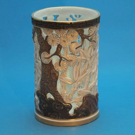 Japanesque - Reticulated Spill Vase