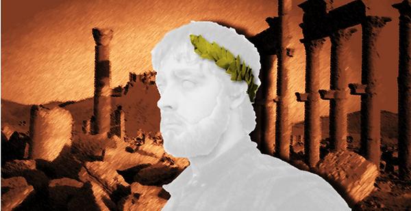 GreekTheatre