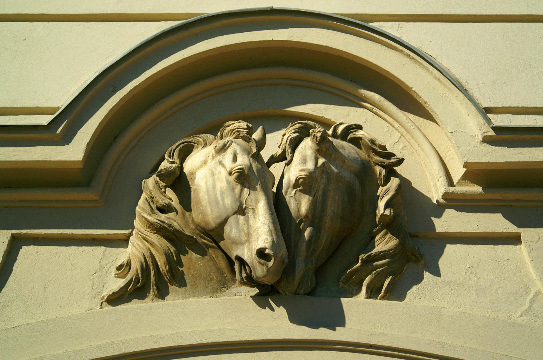 Festetics-kastély lovardája
