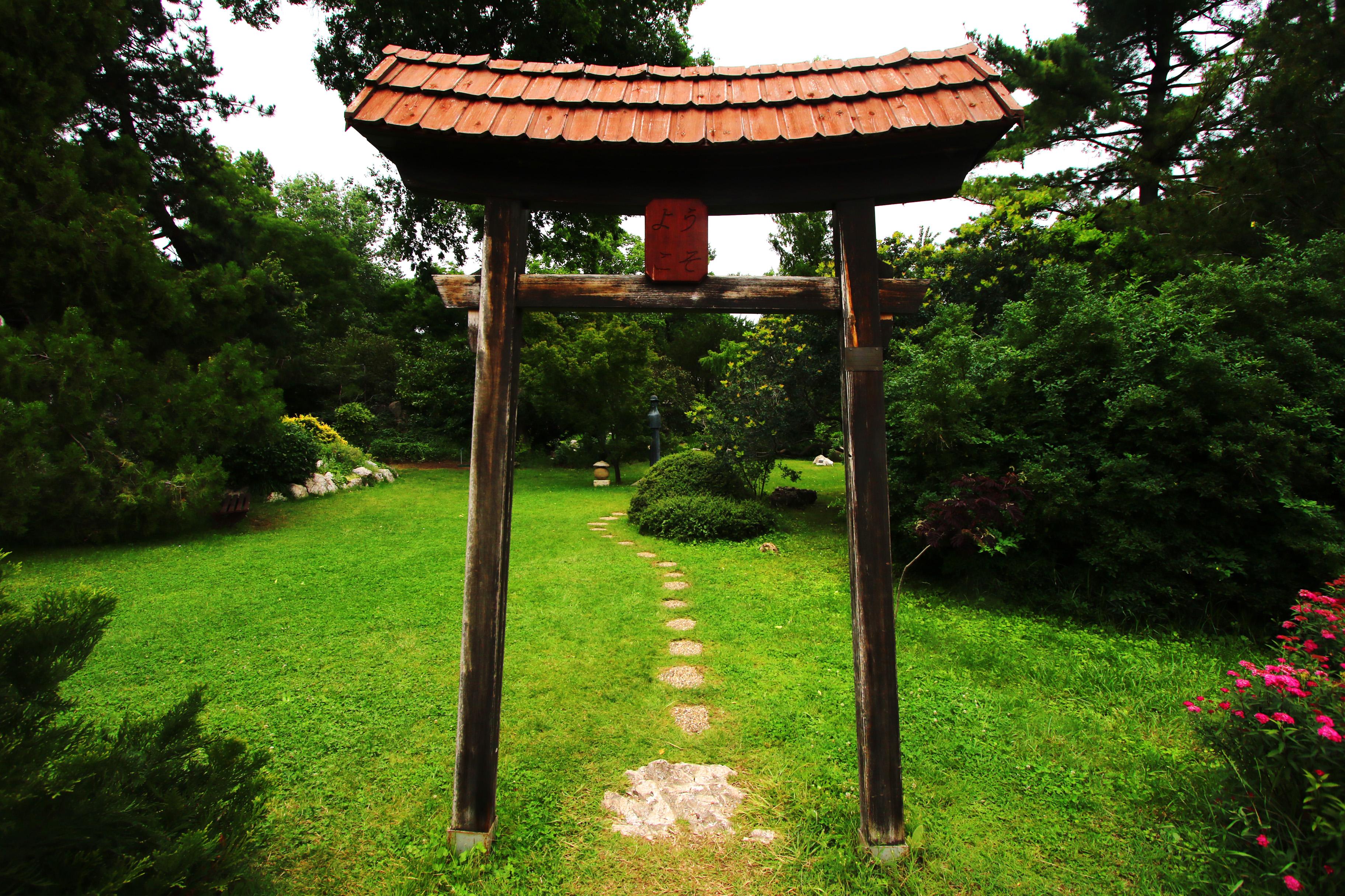 Japánkert Zuglóban
