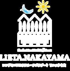 リエッタ中山ロゴ.png