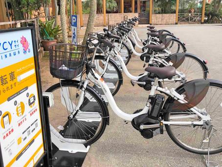 沖縄名護のホテルリエッタ中山、美ら海水族館や古宇利島など近くて便利。日産LEAFカーシェアーや電動アシスト自転車シェアサービスも開始されました。lieta.nakayama里耶塔中山旅館沖繩飯店
