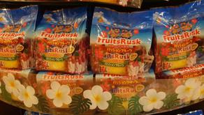 OKINAWAフルーツらんど限定のお土産をご紹介!フルーツラスク/パッションフルーツです。サックリ食感で沖縄の香りが詰まってます。名護市のテーマパーク・トロピカル王国を楽しんだ後はぜひご試食ください。