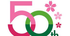 沖縄県名護市が市制50周年を迎えました。昭和45年8月1日に1町4村(名護町、屋部村、羽地村、屋我地村、久志村)合併で誕生。当日は花火が盛大に上がりました。沖縄フルーツランドも元気をいただきました。