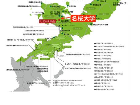 受験シーズン到来!沖縄県名護市の名桜大学から車で2分、近くて便利なお宿リエッタ中山です。受験生や新入生、ご家族の皆様にもオススメのホテルです。那覇空港からのアクセスも便利。スムーズな移動が可能です。