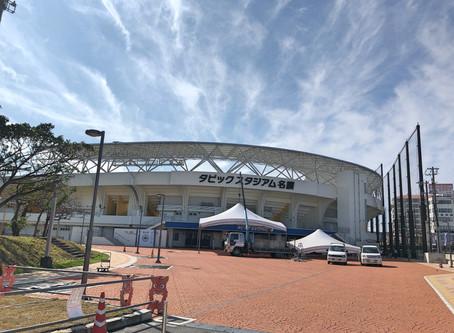 2月はプロ野球キャンプシーズンです。沖縄県名護市は北海道日本ハムファイターズのキャンプ地です。名護のスタジアムも完成!阪神・東北楽天・サムスン韓国・広島・巨人・ヤクルト・横浜DNA等との試合も充実!!