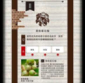 水果樂園測驗2.jpg