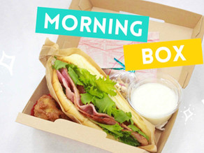 朝食「モーニングボックス」のご紹介です。「朝食はお部屋で」のお声から始まりました。広いお部屋やベランダでゆっくり楽しくお召し上がりください。リエッタ中山 BreakFast MorningBox