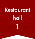 レストランホール1.png