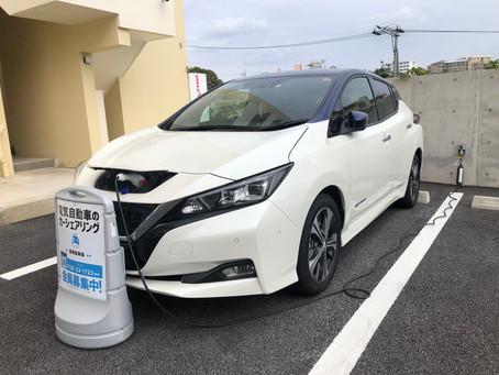 リエッタ中山で、電動レンタサイクルに続き「カーシェアサービス」が始まりました。100%電気自動車NISSAN LEAFがご利用できます。自然豊かな沖縄北部の観光を新たな目線で体験することができます。