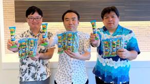 うまいけど「まずい棒」沖縄フルーツランドと千葉銚子電鉄と沖縄ツーリストがコラボレーション。販売は名護市や通販でスタート