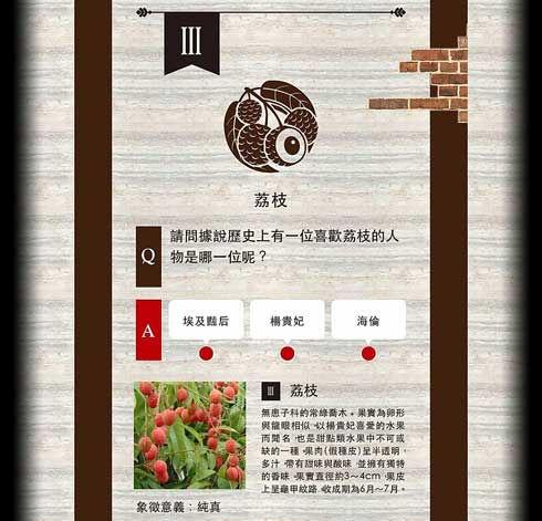 水果樂園測驗3.jpg