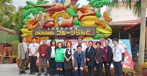 2020年1月1日新年明けましておめでとうございます。沖縄フルーツランドはトロピカル王国物語やリエッタ中山など皆様の笑顔があふれるテーマパークになるよう進化していきます。名護市にぜひご来店ください。