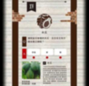 水果樂園測驗15.jpg
