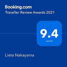 沖縄フルーツランドのお隣コンドミニアムホテルナゴリゾートリエッタ中山がBooking.com Traveller Review Awards 2021にて9.4の評価を頂きました。