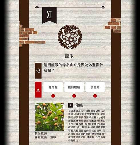 水果樂園測驗11.jpg